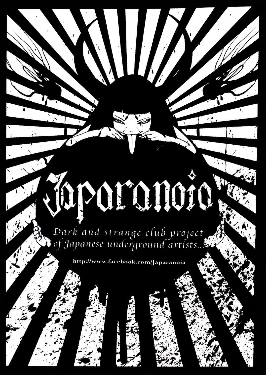 Japaranoia