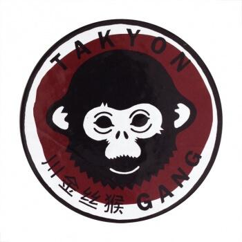 Takyon Gang