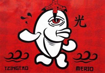 Tsingtao Merio